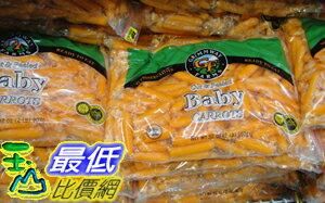 [需低溫宅配] COSCO 進口空運美國迷你胡蘿蔔 US BABY CARROT 900 G 900 公克 C74052