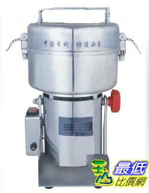 [大陸淘寶代購] 220v 大德 DFY-1000C 1000克搖擺式粉碎機 中藥粉碎機 磨粉機(不鏽鋼內膽)(自備變壓器) $12333