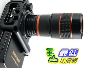 [玉山最低比價網]    通用型 手機專用鏡頭 8倍光學變焦 望遠鏡頭 第三代 (28805_G34) $419