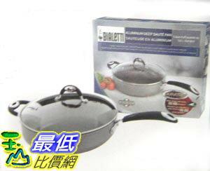%[玉山最低網] BIALETTI 不沾深煎鍋附蓋 DEEP SAUTE WITH LID 容量:5.2公升 C273430