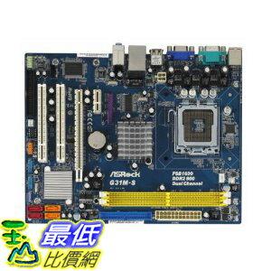 [美國直購 ShopUSA] ASRock 主機板 Core 2 Quad/Intel G31/FSB 1600(OC)/A&V&L/MATX Motherboard G31M-S R2.0  $2398