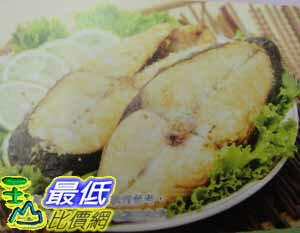 _%[需選用低溫宅配] COSCO KIRKLAND 土魚魠切片 Spanish Mackerel Steak 1公斤(KG) _C75870 $589