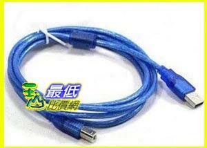 [玉山最低比價網]  全新 長1米 USB 2.0 A公/B公 黑色(不含磁環) 連接線 打印線 印表機用 (12022-1_D18)$29
