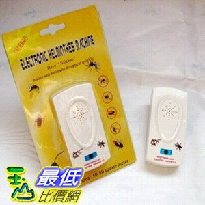 [玉山最低比價網] 最新款電子驅蟲器 驅蚊器驅鼠器滅鼠器電子貓超聲波驅蟑器(508031_J31) $123