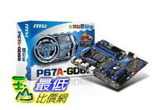 [美國直購 ShopUSA] MSI 主機板 LGA1155/Intel P67 B3/DDR3/SATA3&USB3.0/A&GbE/ATX Motherboard P67A-GD65 (B3) $..
