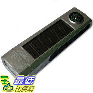 [玉山最低網] 迷你LED燈太陽能手電筒/太陽能充電式/指南針式強光手電筒(10530 IA24)$259
