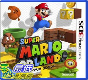 [玉山最低網] 3DS 超級瑪利歐 3D 樂園 Super Mario 3DS (日文版)$1398