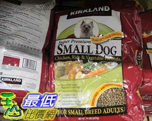 [無法超取] COSCO KIRKLAND SIGNATURE 美國進口小型狗專用 特級狗糧 9.07公斤 C253531 $683