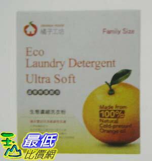 [玉山最低網] COSCO ORANGE HOUSE 橘子工坊 溫柔呵護生態濃縮洗衣粉 Eco Laundry Detergent 4公斤 C84872