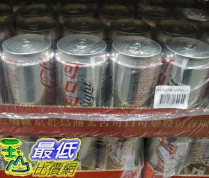 [玉山最低網] COSCO COCA COLA 可口可樂 可樂LIGHT 330毫升/32入 C83174 $405