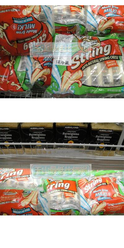 _%[需低溫宅配 玉山最低網A]  COSCO PRIGO STRING CHEESE 原味幹酪條 48條入_C307824