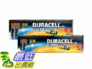 [玉山最低比價網] COSCO DURACELL 金頂超能量三號電池 三盒(型號不限 三號四號 ) C54683 $816