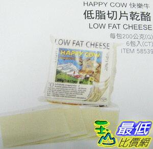 %[需低溫宅配] COSCO HAPPY COW 快樂牛 低脂切片乾酪 LOW FAT CHEESE 每包200公克(G) 6包入(CT) C58539