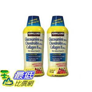 [玉山最低比價網] COSCO KIRKLAND SIGNATURE 液體葡萄糖胺 930毫升(ML) 2瓶入(CT) _C667448