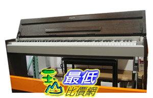 % [玉山最低比價網] COSCO YAMAHA 88鍵新一代數位鋼琴 YDP-S31 C76166 $29544