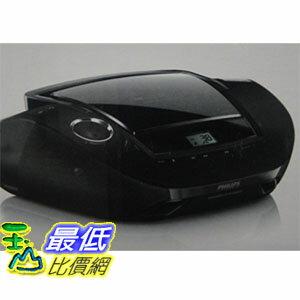 [玉山最低比價網] COSCO 飛利浦 / CD / MP3 / USB 手提音響 AZ1837 _C87035 $2288