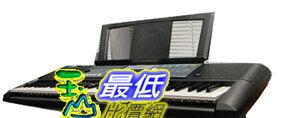 _% [玉山百貨網] COSCO YAMAHA 61鍵電子琴 附琴架 YPT-230 _C92183  $7953