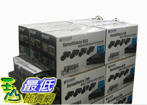 [玉山最低比價網] COSCO KGUARD 監控組 四支紅外線攝影機 + 500G 主機需連接有線網路 C92440 $10227