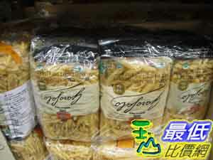 _%[玉山最低比價網] COSCO GAROFALO 進口有機 義大利麵 綜合組 500公克X6入_C993449