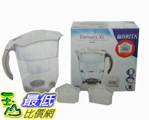 [COSCO代購] BRITA ELEMARIS XL 系列德國科技濾水壺3.5公升 附兩人濾心 適用新款濾心 C83599 $1589