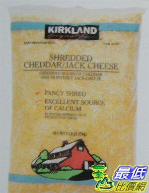 _%[需低溫宅配] COSCO Kirkland 乾酪絲 2.26KG _907587