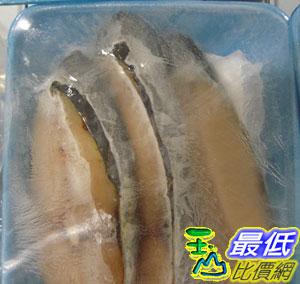 _%[需低溫宅配  玉山最低網] COTCO 冷凍土魠魚切片 1.1KG SPANISH MACKEREL STEAK  $616