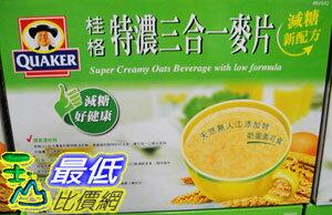 _%[玉山最低比價網] KIRKLAND SIGNATURE 低糖葡萄核桃麵包 RAISIN WALNUT BREAD 2入_C5159
