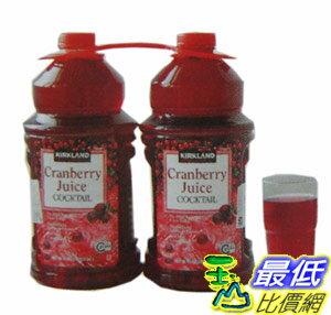 [玉山最低比價網] COSCO KIRKLAND SIGNATURE 蔓越梅果汁飲料 Cranerry Juice Cocktail 每瓶2.84公升(L)2瓶入 C33151
