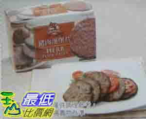%[A需冷凍宅配 玉山最低網] COSCO 冷凍豬肉漢堡片 Frozen Pork Patties每片54公克(g) 36片入 C89975 $438