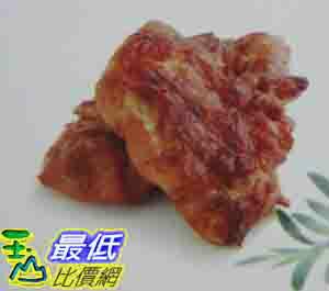 _%[需冷凍宅配 玉山最低網] COSCO  FUTONG 富統迷迭香草腿排 Rosemary Chicken 1公斤(kg)_C45181 $348