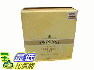 [玉山最低比價網] TWININGS EARL GREY TEA 皇家伯爵茶100入 C92472 $600