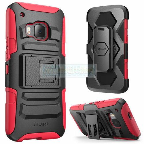 [104美國直購]iBlason Prime HTC One Hima M9 立架手機殼/手機套/保護殼 三色 $990