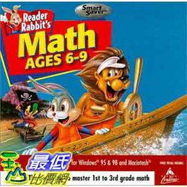 [美國兒童教育軟體] 讀者兔 Reader Rabbit Math Adventure Ages 6-9 (Jewel Case)10$929
