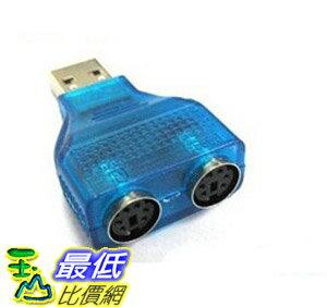 _a[玉山最低比價網] PS/2 to USB 專用 雙埠 轉接頭 for 鍵盤 / 滑鼠 / 條碼機 (12126_R304) $50