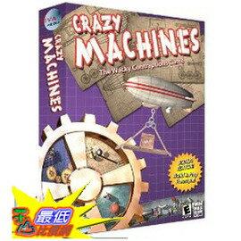 [美國兒童教育軟體] 瘋狂機器 Crazy Machines: The Wacky Contraptions Game8 $761