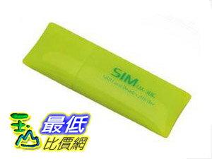 _a[有現貨-馬上寄] 全新 USB 2.0 SIM卡專用 讀卡機 可編輯 電話簿 簡訊 (20523_i015)  $140