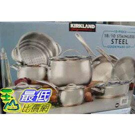 %[玉山最低網] COSCO KIRKLAND SIGNATURE 不鏽鋼鍋具13件組 附不鏽鋼蓋 (平底鍋除外) C559728 $7272
