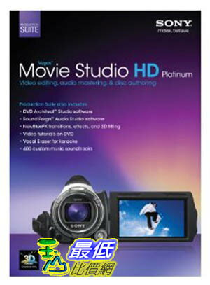 [美國直購 ShopUSA] Sony Vegas Movie Studio HD Platinum 11 Production Suite 套件 $2699