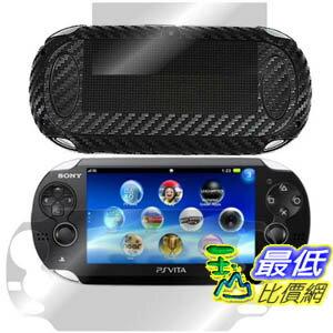 [美國直購保護貼] ArmorSuit MilitaryShield - Sony PlayStation Vita Protector Shield s B005CZD8BG_t01