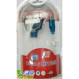 [玉山最低網] [免驅動] 易伯 150 公分 USB2.0 轉 IEEE 1284線 USB 轉 並口打印線 36針 支援Win7 (9920022B_L415) $235