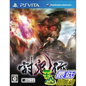 PS Vita PSV 討鬼傳 日文 亞版 $500