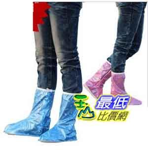 [玉山最低比價網] 防水鞋套 防雨 鞋套 防雨鞋套 下雨必備 防雨套 藍色 (290009_H311) DD