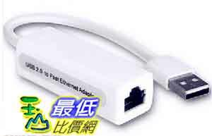 [玉山最低比價網] USB 2.0 10/100 網路卡 最新晶片ASIX AX88772BLF ( L33) $200