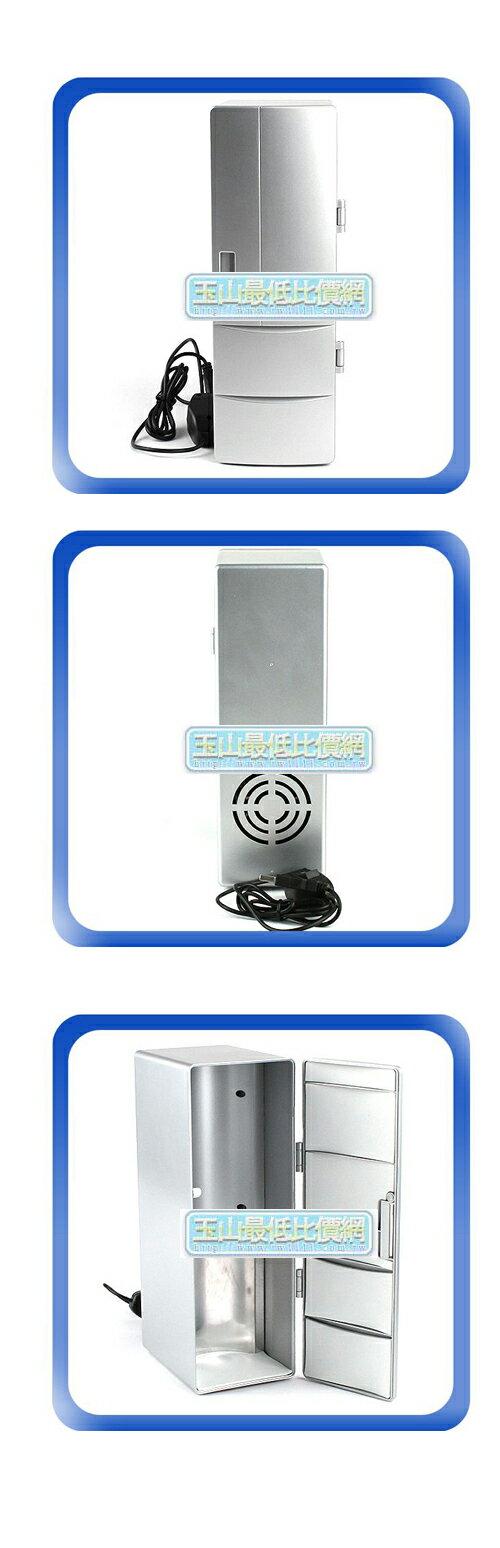《103 玉山最低比價網》全新 USB 迷你 冷熱 兩用 小冰箱 在電腦邊也可以喝冷熱飲哦 (202175) $668