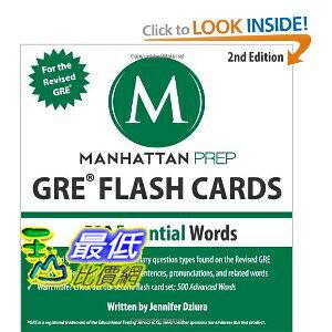 103 美國直購  500 Essential Words: 閃存卡 GRE Vocab