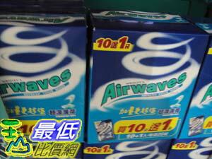 _%[玉山最低比價網] COSCOAIRWAVES 超涼 薄荷口香糖 36公克 *11袋 _C95826 $393