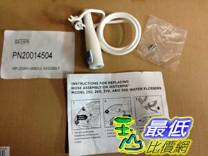 [美國直購 ShopUSA] Waterpik WP-300 沖牙機手柄 $598