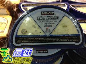 %[需低溫宅配 玉山最低比價網] COSCO KIRKLAND SIGNATURE CREAMY AMERICAN BLUECHEESE 美式風味 藍紋乾酪 C91986 $568