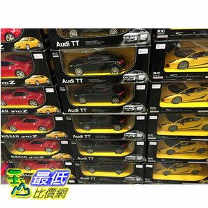 [103限時限量促銷] COSCO 遙控跑車 RASTAR 1:14 RC SPORTS CAR RASTAR 1:14 _C104409 $908
