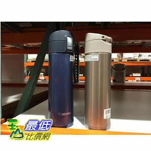 [103限時限量促銷] COSCO ZOJIRUSHI 象印 不鏽鋼隨身保溫杯組 容量:480毫升 _C97223 $2045
